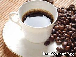 Кофе — самый калорийный напиток